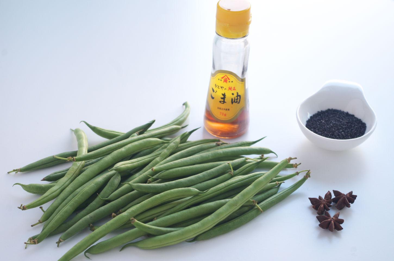 Ingredientes para Judías Verdes estilo Oriental